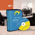 نسخه پیشرفته فارسی ساز